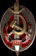 Buy signs, badges, badges, USSR, expensive to buy badges