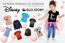 Children's clothing from Hungary wholesale supplier No. 1