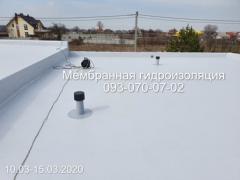 Гідроізоляція покрівлі ПВХ мембраною в Кам'янському