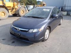 Honda Civic HONDA CIVIC HYBRID