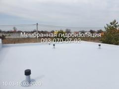 Membrane roof in Pavlograd