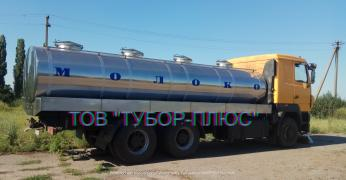Производство молоковозов автоцистерн водовозов рыбовозов