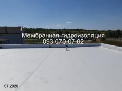 Пристрій мембранної покрівлі в Дніпрі