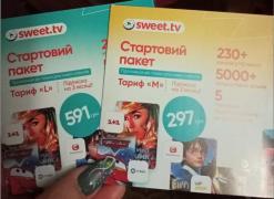 Стартовые телевизионные пакеты Sweet. tv