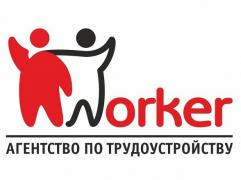 Worker at manufacture ADR Polska S. A. (Poland)
